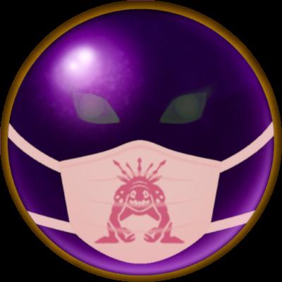 Soulstone Distancing Guild Logo