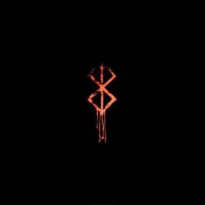 The Will Of The Forsaken Guild Logo