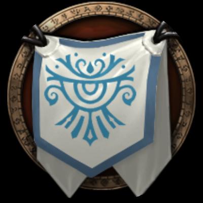Paradigm Shift Guild Logo